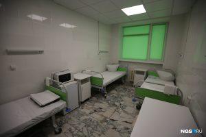 В Новосибирском перинатальном центре появился бокс для рожениц с туберкулёзом