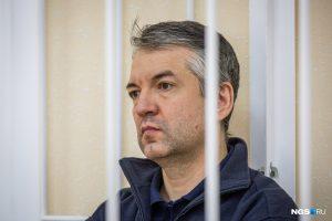 Бывший чиновник Росрезерва получил 13 лет строгого режима за взятки