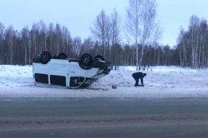 Газель перевернулась под Новосибирском, пострадали пассажиры