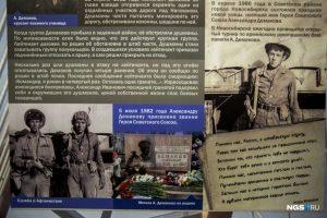 В Новосибирском метро появилась выставка фотографий воинов-афганцев