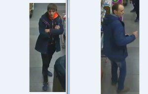 Полиция Новосибирска ищет подозреваемых в краже банковских карт