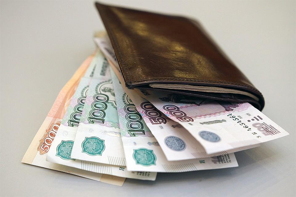Приложение для оплаты кредитов без комиссии