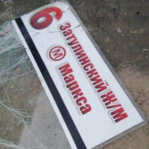 Новосибирск: пять человек пострадали в ДТП с автобусом