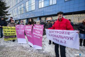 Новосибирск: 200 человек собрались на митинг против новых законов и реформ