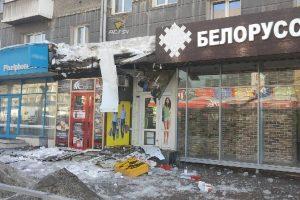 В Новосибирске глыба льда снесла вывеску на площади Калинина