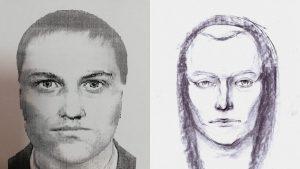Полиция Новосибирска разыскивает двух опасных преступников