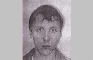 Полиция Новосибирска ищет юношу со шрамом на лбу