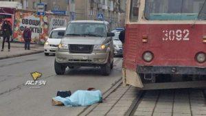 Смертельное ДТП в Новосибирске: УАЗ насмерть сбил женщину