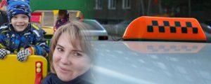 Таксист из Новосибирска высадил из машины мать с ребенком-инвалидом
