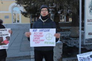 Новосибирск: у Дома Офицеров прошел антивоенный пикет