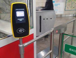 В новосибирском метрополитене заработала новая система оплаты проезда