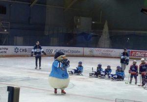 ХК «Сибирь» сыграла в Бердске с детьми-инвалидами