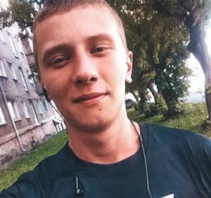 В Новосибирске ищут парня со шрамом