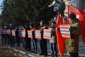 В Новосибирске завтра пройдет пикет «День людоеда»