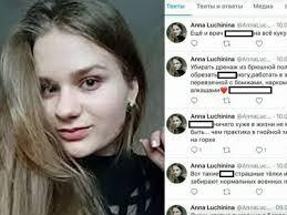 После скандальных твитов студентку отчислили из Новосибирского медуниверситета
