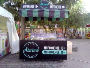 Мороженое 18+ с водкой появилось в Новосибирске
