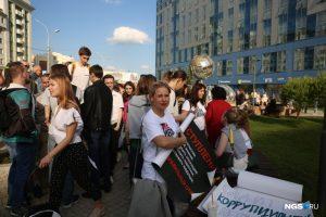 250 новосибирцев вышли на митинг против произвола силовиков