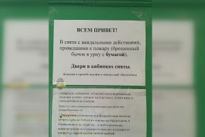 Руководство новосибирского вуза убрало двери в туалете женского общежития