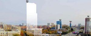 Власти Новосибирска согласовали первую в городе 45-этажку