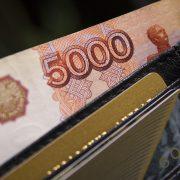 Почта банк заявка на кредит отзывы