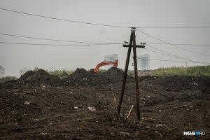 Власти Новосибирска огородили забором свалку на Бронной, где погиб ребенок