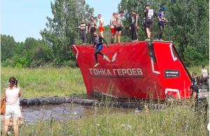 В Новосибирске прошла очередная «Гонка Героев»