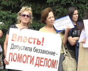 Митинг обманутых дольщиков прошел в Новосибирске