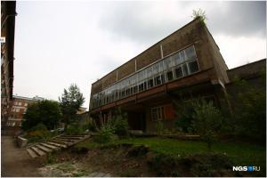 Власти Новосибирска снесут старейший ДК на левом берегу