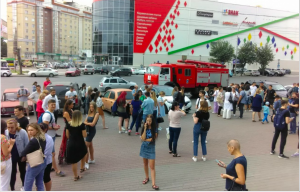 Из-за угрозы взрыва в Новосибирске эвакуировали МФК «Сан Сити»