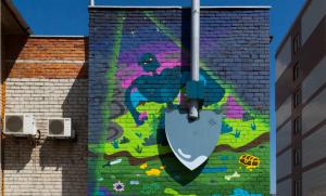 3D-граффити с огромной лопатой появилось на здании НГТУ