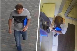 400 тысяч рублей украли из банкомата в центре Новосибирска