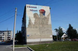 20-метровое граффити в Бердске нарисовал новосибирский студент