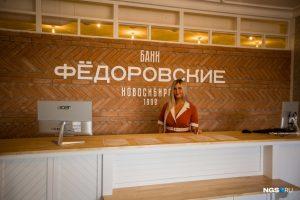 «Только для мужчин» - в Новосибирске открыли «Фёдоровские бани»