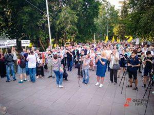 Митинг против повышения тарифов прошел в Новосибирске