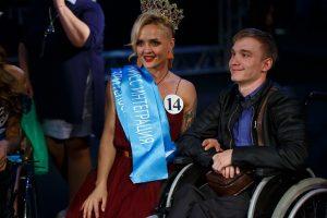 В Новосибирске прошел конкурс красоты «Мисс Интеграция»