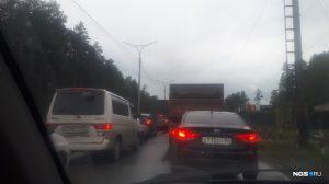 На Бердском шоссе собралась 8-километровая пробка