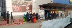 Сегодня в Новосибирске эвакуировали ТЦ «Континент»