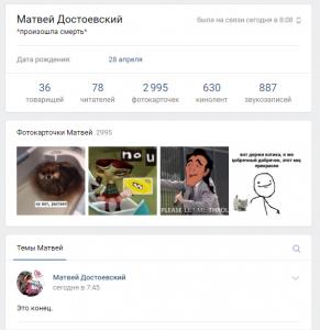 Cтаршеклассницу из Новосибирска нашли мертвой в туалете школы