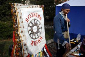 В Первомайском сквере открылся фестиваль родной культуры «Родники»