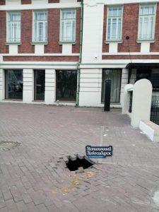 Новосибирцы назвали дыру в тротуаре «Входом в Нарнию»