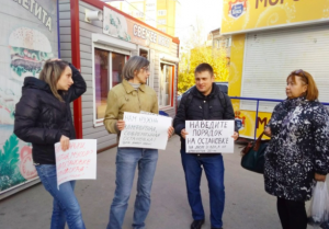 На пикет за безопасную остановку вышли жители Новосибирска