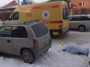Житель Новосибирска разбился насмерть, выпав с 25 этажа
