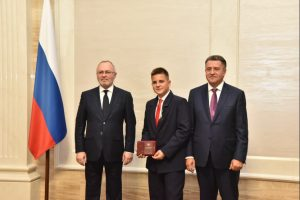 Награды выдающимся новосибирцам вручили накануне праздника