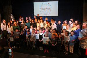 Итоги конкурса «Дорога будущего глазами детей» подвели в Новосибирске