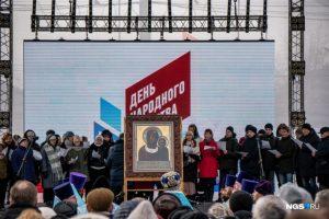 Под девизом «Мы едины» проходят празднования в Новосибирской области