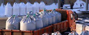 Химическим реагентом «Бионорд» обработают дороги Новосибирска