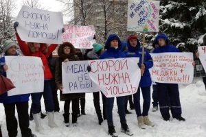 Работники скорой помощи вышли на пикет в Новосибирске