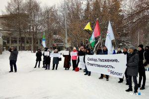 Защитники Конституции вышли на митинг в Новосибирске