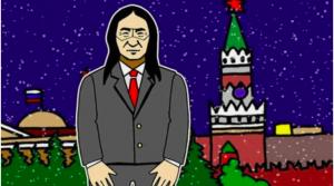 Новосибирский художник нарисовал якутского шамана на фоне Кремля