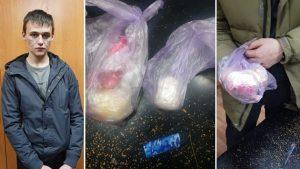 Полиция Новосибирска поймала прыщавого парня с героином